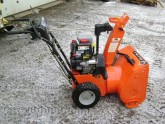 Ariens COMPACT 22